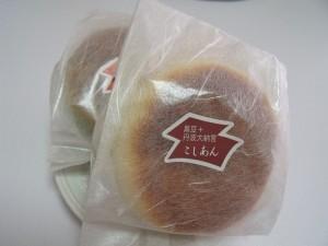 H26.10.28 しづやあんパン 1