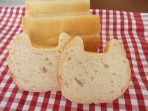 19.4.9 にゃん食パン 3